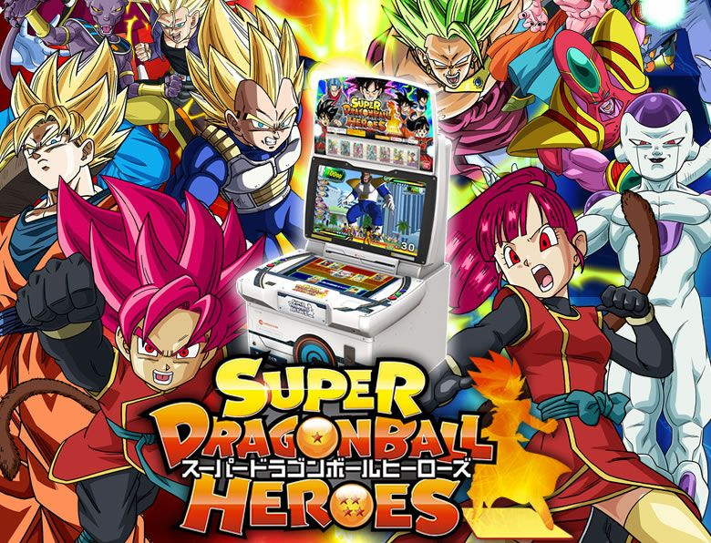 Super Dragon Ball Heroes Universe Mission 4