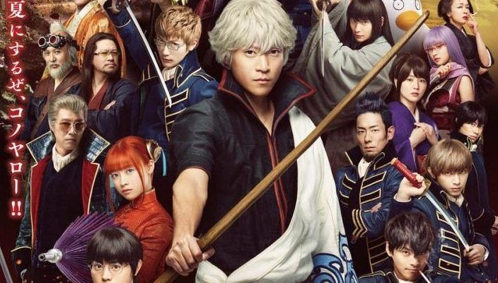 Gintama Live-Action