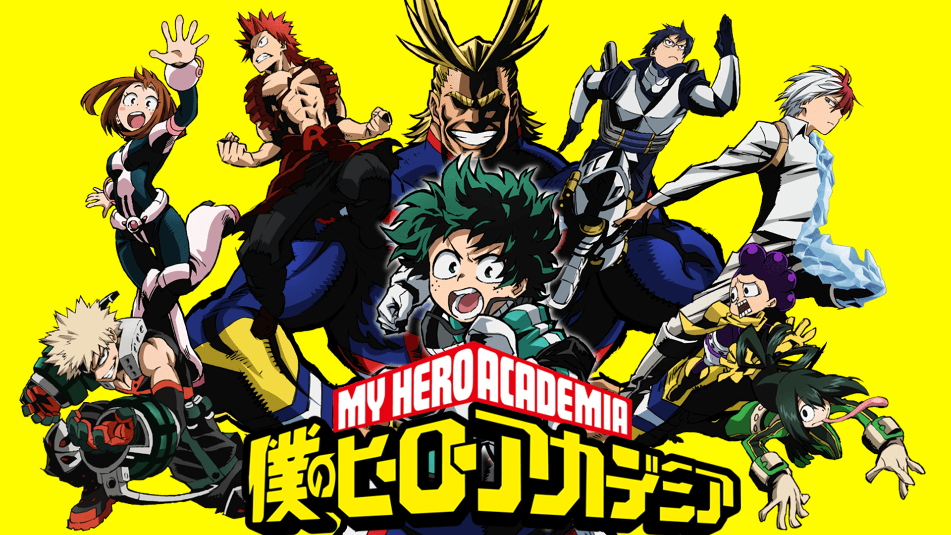 Boku no Hero Academia temporada 4